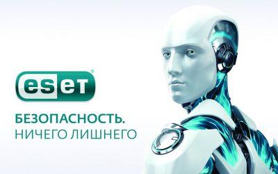 Свежие ключи для Нод 32 на 2021-2022 год бесплатно