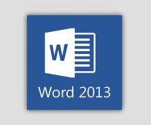 Бесплатные ключи Word 2013 на 2020-2021 год