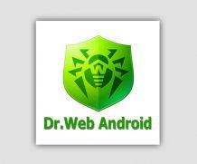 Ключи Доктор Веб для андроид 2020-2021
