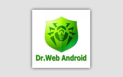 Ключи Доктор Веб для андроид 2021-2022