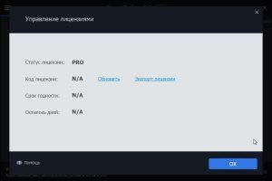 Скачать бесплатноIObit Smart Defrag Pro 6.5