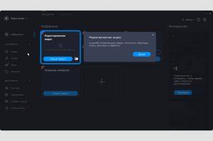 Бесплатный ключи Movavi Video Suite 2021-2022