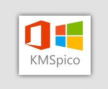 Активатор KMSpico 2021 для Windows и Office