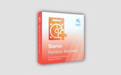 Starus Partition Recovery 3.0 код активации 2021-2022