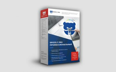 Лицензионный ключ Grizzly Pro 2021-2022